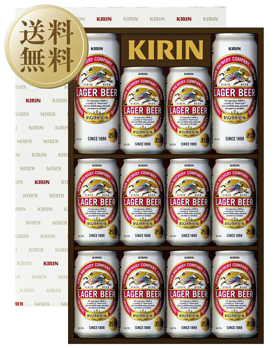 【6/18以降のお届け】【送料無料】 お中元 ビールギフト キリン ラガービールセット K-NRL3 しっかりフル包装+短冊のし
