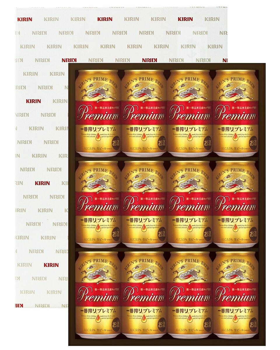 ビールギフト キリン 一番搾り プレミアムセット K-NPI3 しっかりフル包装+短冊のし 同一商品に限り3セットまで同梱可能