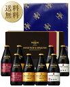 【送料無料】 ビールギフト サントリー ザ プレミアム モルツ マスターズドリーム 夢の3種セット プレモル BMA3P しっかりフル包装+短冊のし