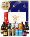 【送料無料】 ビールギフト サントリー ザ プレミアム モルツ -華- 冬の限定8種セット プレモル BMPB5P しっかりフル包装+短冊のし