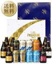 【送料無料】 ビールギフト サントリー ザ プレミアム モルツ -輝- 夏の限定8種セット プレモル BMPA5P しっかりフル包装+短冊のし