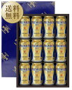 【送料無料】 ビールギフト サントリー ザ プレミアム モルツ ビールセット プレモル BPC3N しっかりフル包装+短冊のし