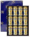 ビールギフト サントリー ザ プレミアム モルツ ビールセット プレモル BPC3N しっかりフル包装+短冊のし