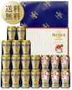 【送料無料】 ビールギフト サントリー ザ プレミアム モルツ 干支デザインセット ビールセット プレモル BPCJ5P しっかりフル包装+短冊のし