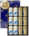 【送料無料】 ビールギフト サントリー ザ プレミアム モルツ -輝- 夏の限定2種セット プレモル DA30P しっかりフル包装+短冊のし
