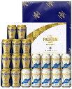 ビールギフト サントリー ザ プレミアム モルツ -輝- 夏の限定2種セット プレモル DA50P しっかりフル包装+短冊のし