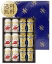 【送料無料】 ビールギフト サントリー ザ プレミアム モルツ -華- 冬の限定2種セット プレモル DB30P しっかりフル包装+短冊のし