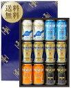 【送料無料】 ビールギフト サントリー ザ プレミアム モルツ -輝- 夏の限定5種セット プレモル YA30P しっかり包装+のし名入可+全梱包