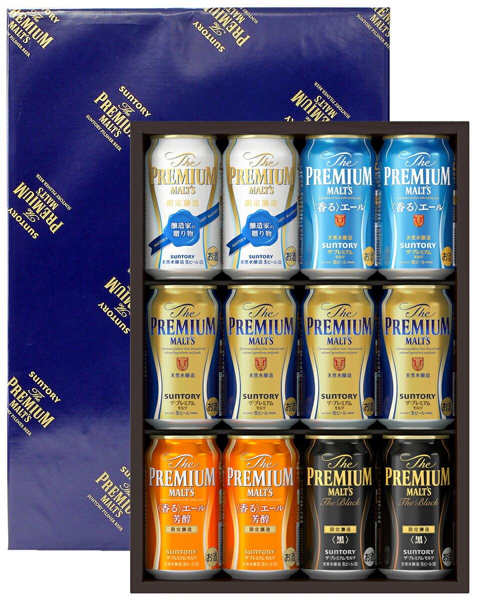 お中元 ビールギフト サントリー ザ プレミアム モルツ -輝- 夏の限定5種セット プレモル YB30N しっかりフル包装+短冊のし