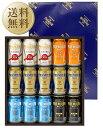 【送料無料】 お歳暮 ビール ギフト サントリー ザ プレミアム モルツ -華- 冬の限定5種セット プレモル YB40P しっかりフル包装+短冊のし