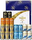 ビールギフト サントリー ザ プレミアム モルツ -輝- 夏の限定5種セット プレモル YA50P しっかりフル包装+短冊のし