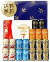 【送料無料】 お歳暮 ビール ギフト サントリー ザ プレミアム モルツ -華- 冬の限定5種セット プレモル YB50P しっかりフル包装+短冊のし