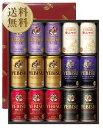 【送料無料】ビールギフト サッポロ エビス(ヱビス) 5種セット YHV4D しっかりフル包装+短冊のし
