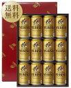 【送料無料】 ビールギフト サッポロ エビス(ヱビス) ビール缶セット YE3D しっかりフル包装+短冊のし