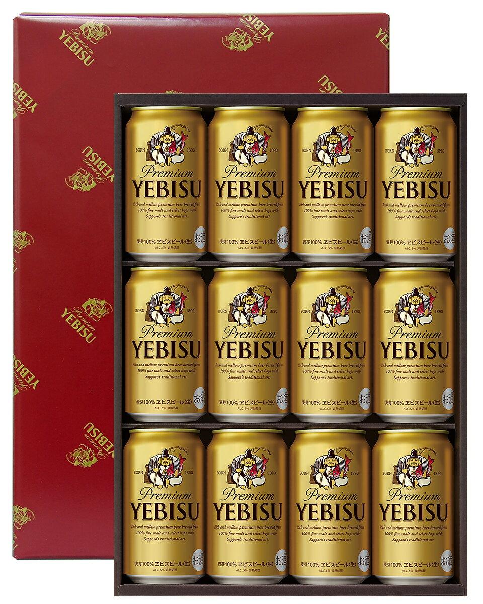 お中元 ビールギフト サッポロ エビス(ヱビス) ビール缶セット YE3D しっかりフル包装+短冊のし