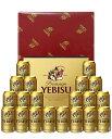 ビールギフト サッポロ エビス(ヱビス) ビール缶セット YE5DT しっかりフル包装+短冊のし