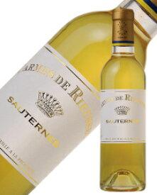 カルム ド リューセック ハーフ 2016 375ml 白ワイン 貴腐ワイン セミヨン フランス