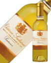 シャトー スデュイロー(シュデュイロー) ハーフ 2010 375ml 白ワイン 貴腐ワイン セミヨン フランス ボルドー
