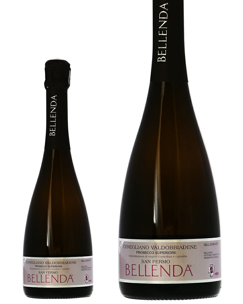 【包装不可】 ベッレンダ プロセッコ ヴァルドッビアーデネ ブリュット 750ml 正規 スパークリングワイン イタリア