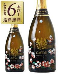 【あす楽】【よりどり6本以上送料無料】 ガヴィオリ スプマンテ エクストラ ドライ フラワーボトル 750ml スパークリングワイン イタリア