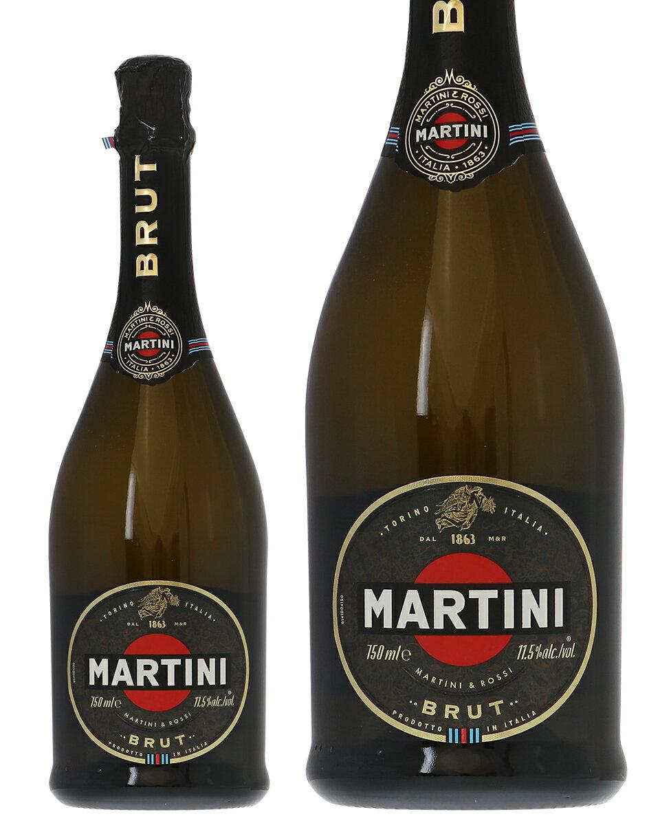 マルティーニ ブリュット スプマンテ 750ml スパークリングワイン イタリア