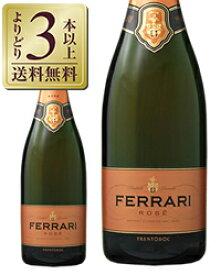 【よりどり3本以上送料無料】 フェッラーリ ロゼ 750ml スパークリングワイン イタリア