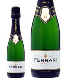 フェッラーリ ブリュット ハーフ 375ml 正規 イタリア スパークリングワイン