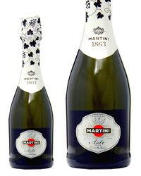 マルティーニ アスティ スプマンテ ハーフ 375ml イタリア スパークリングワイン