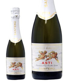 サンテロ 天使のアスティ ハーフ 375ml イタリア スパークリングワイン