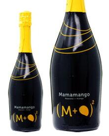 アリオネ マママンゴー 750ml スパークリングワイン イタリア