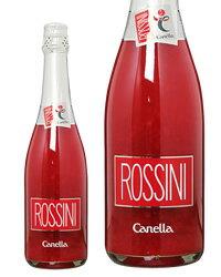 【あす楽】 カネッラ ロッシーニ 750ml 正規 スパークリングワイン イタリア