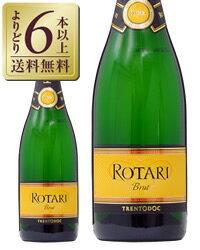 【あす楽】【よりどり6本以上送料無料】 ロータリ タレント ブリュット NV 750ml スパークリングワイン イタリア