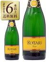 よりどり6本以上送料無料 ロータリ タレント ブリュット NV 750ml スパークリングワイン イタリア 九州、北海道、沖縄…