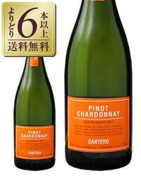 【よりどり6本以上送料無料】 サンテロ ピノ シャルドネ スプマンテ 750ml スパークリングワイン イタリア