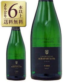 【よりどり6本以上送料無料】 シャンパーニュ アグラパール 7(セット) クリュ ブリュット 750ml RMシャンパン シャンパン シャンパーニュ フランス