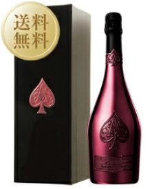 【あす楽】【送料無料】 アルマン ド ブリニャック ドゥミ セック 箱入り 750ml シャンパン シャンパーニュ フランス