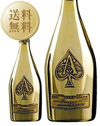 【あす楽】【送料無料】 アルマン ド ブリニャック ブリュット ゴールド 750ml シャンパン シャンパーニュ フランス