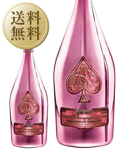 【あす楽】【送料無料】 アルマン ド ブリニャック ブリュット ロゼ 箱入り 750ml シャンパン シャンパーニュ フランス