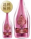 【送料無料】【包装不可】 アルマン ド ブリニャック ブリュット ロゼ 箱入り 750ml シャンパン シャンパーニュ フラ…