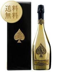 【あす楽】【送料無料】 アルマン ド ブリニャック ブリュット ゴールド 箱入り 750mlシャンパン シャンパーニュ フランス