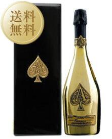 【送料無料】【包装不可】 アルマン ド ブリニャック ブリュット ゴールド 箱入り 750mlシャンパン シャンパーニュ フランス