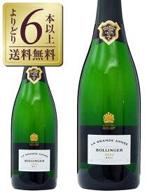 【よりどり6本以上送料無料】 ボランジェ ラ グランダネ 2007 750ml 並行 シャンパン シャンパーニュ フランス