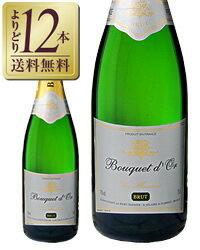 【よりどり12本送料無料】 レミー パニエ ブーケ ドール ブラン 750ml スパークリングワイン フランス