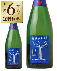 【よりどり6本以上送料無料】 アンリ ジロー エスプリ ブリュット ナチュール NV 750ml シャンパン シャンパーニュ フランス