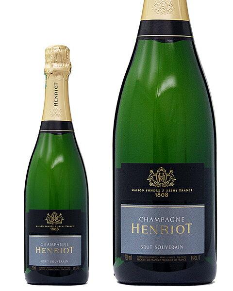 【あす楽】 アンリオ ブリュット スーヴェラン 750ml シャンパン シャンパーニュ フランス