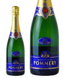 【あす楽】 ポメリー ブリュット ロワイヤル (ポメリー・ ブリュット・ロワイヤル) 750ml 並行 シャンパン シャンパーニュ フランス