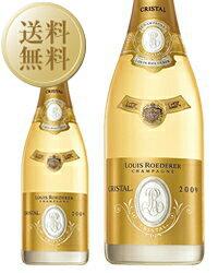 【あす楽】【送料無料】 ルイ ロデレール(ルイ・ロデレール) クリスタル 2009 750ml 並行 シャンパン シャンパーニュ フランス