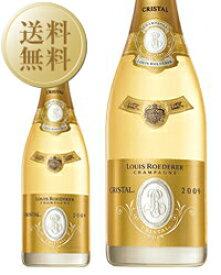 【送料無料】 ルイ ロデレール(ルイ・ロデレール) クリスタル 2008 750ml 正規 シャンパン シャンパーニュ フランス
