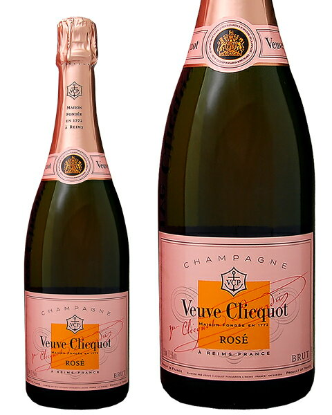 【あす楽】 ヴーヴ クリコ ポンサルダン(ヴーヴ・クリコ)(ヴーヴクリコ)(ブーブクリコ) ロゼ ローズラベル 750ml 並行 シャンパン シャンパーニュVeuve/ヴ−ヴ フランス