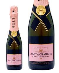 【あす楽】 モエ エ シャンドン(モエ・エ・シャンドン) ブリュット アンペリアル ロゼ ハーフ 375ml 正規 シャンパン シャンパーニュMoet et Chandon フランス